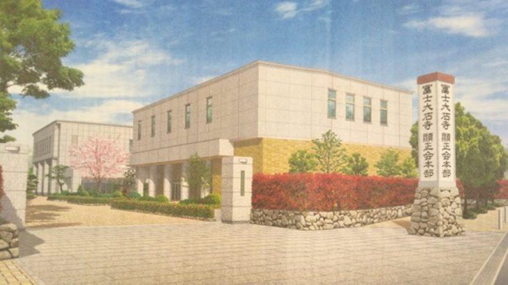 新しい正門と第三青年会館の完成予想図が掲載されました